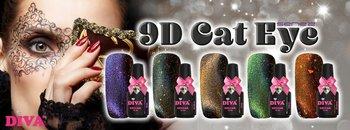 Cat eye 9D serie 2
