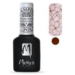 Moyra Stamping Gelpolish Dark Red 07