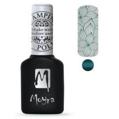 Moyra Stamping Gelpolish Green 08